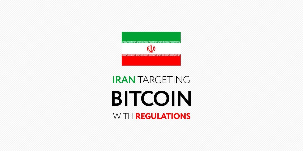 iran targets bitcoin regulations