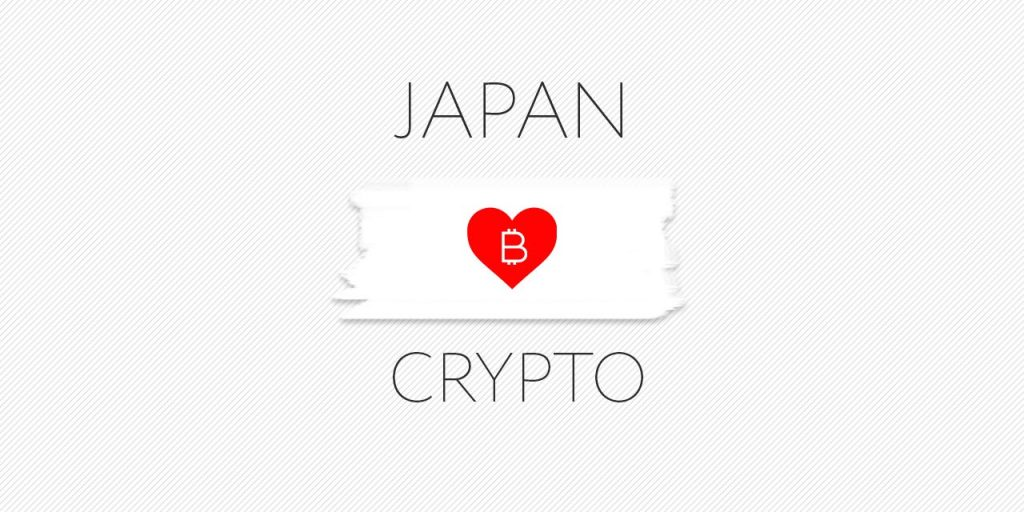 japan cryptocurrency capital