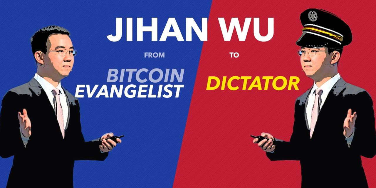 JIhan Wu Bitmain dictator