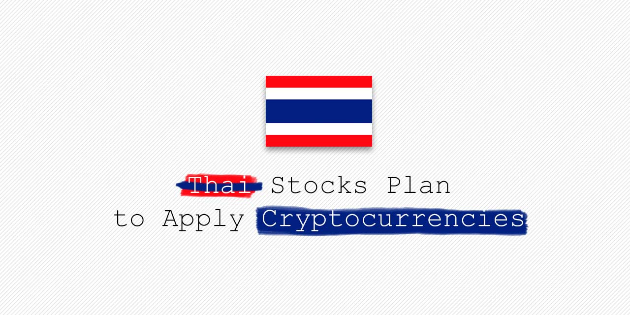 thailand-stock-echange-apply-cryptocurrency