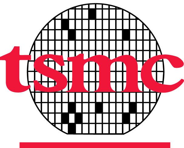 TSMC company logo