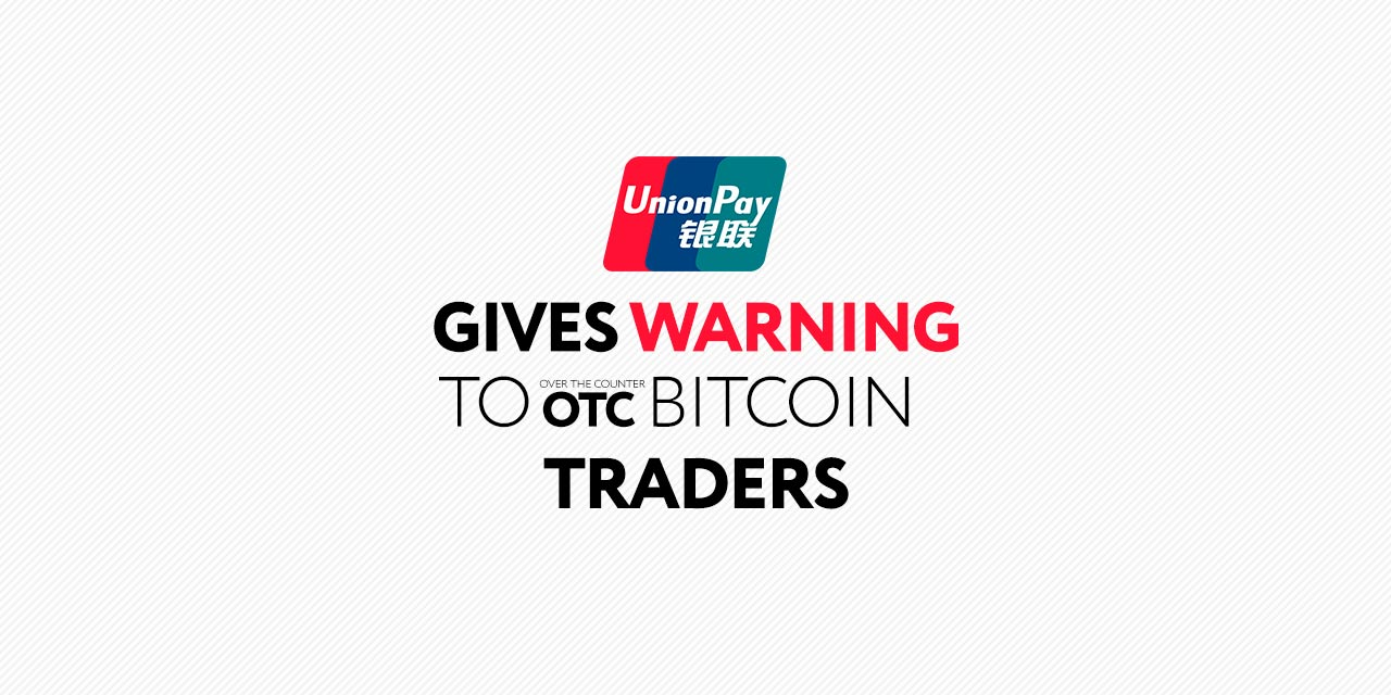unionpay-bitcoin-prohibition