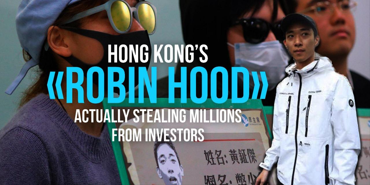 wong ching kit filecoin fraud hongkong
