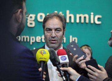 The Ghoghnoos director, Valiollah Fatemi
