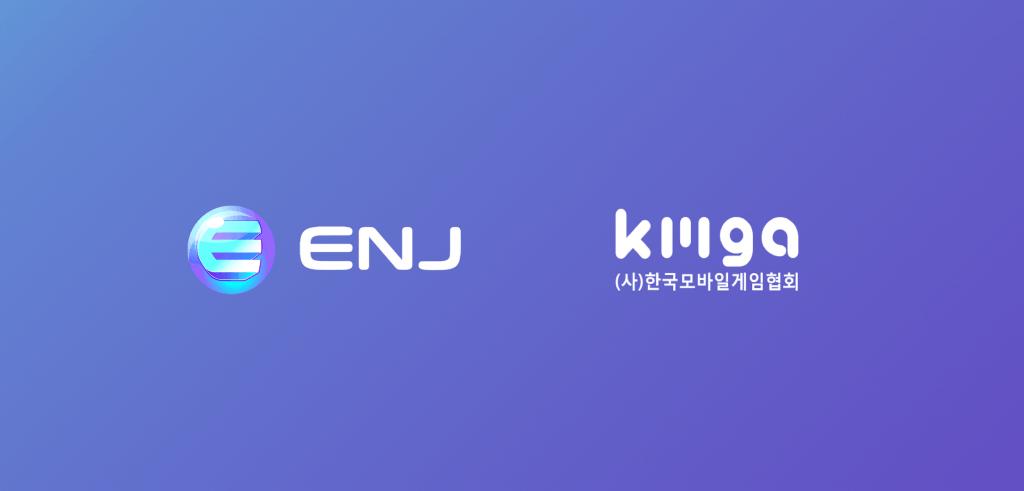 Enjin Wallet partnership with KMGA