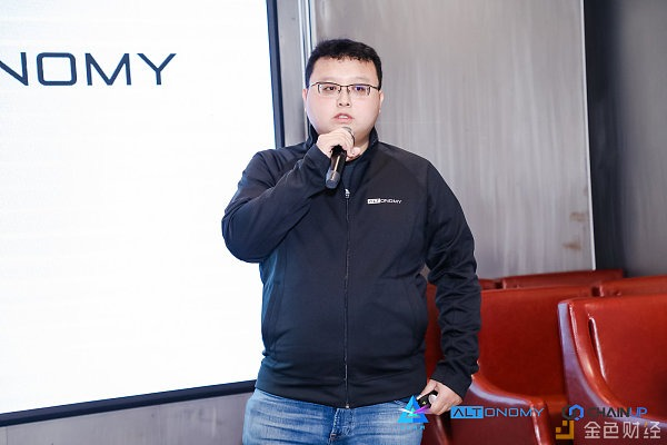 Altonomy founder and CEO, Dong Bo