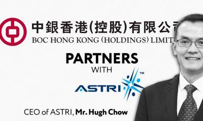 bank of china blockchain partnership
