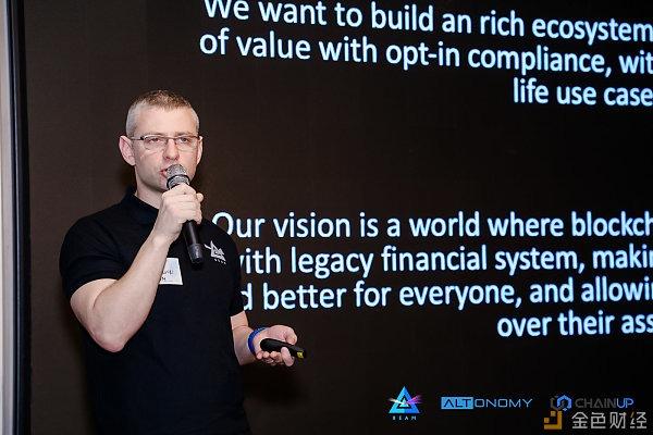 BEAM CEO Alexander Zaidelson