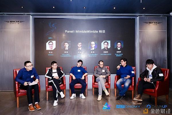 beam-mimblewimble-panel-speakers-conference