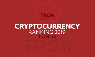 china-crypto-ranking-2019-tron