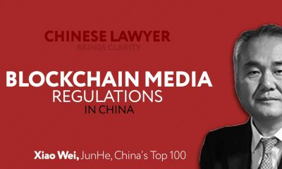 chinese lawyer on china blockchain media regulations