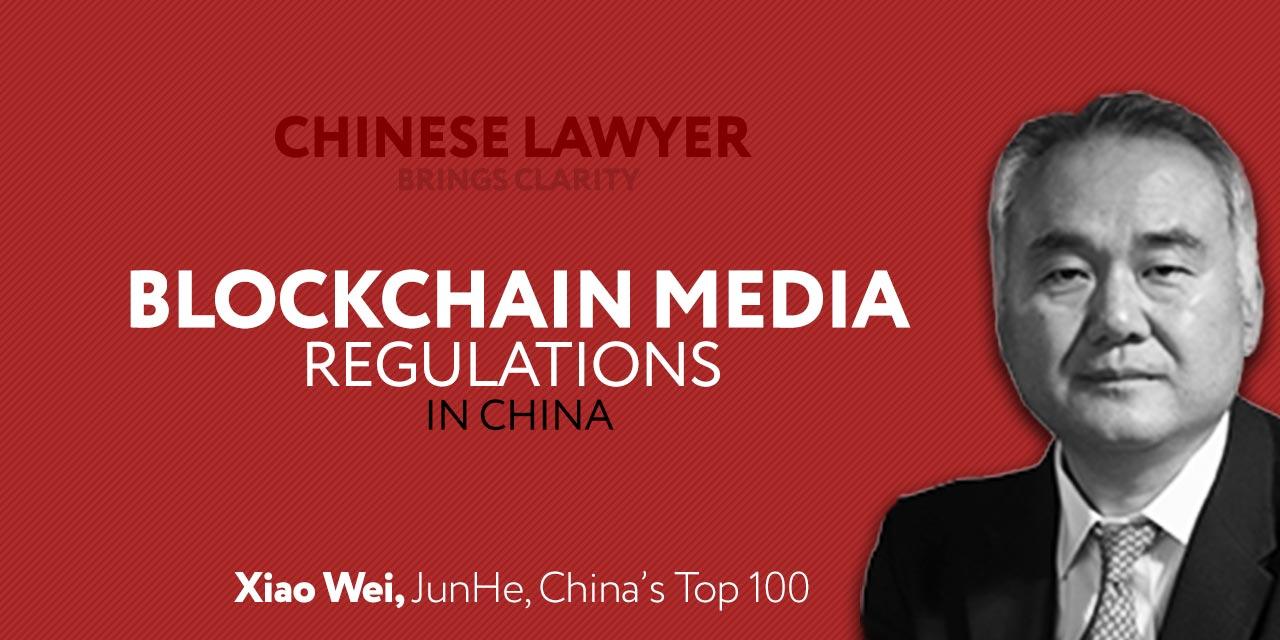 chinese-lawyer-on-china-blockchain-media-regulations