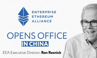 eea ethereum office china