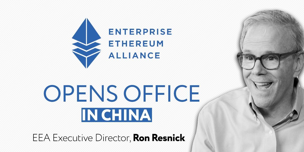 eea ethereum office china