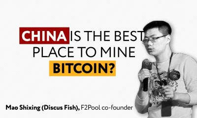 fpool founder mao shixing china best mining place
