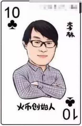 li-lin-huobi-founder-card