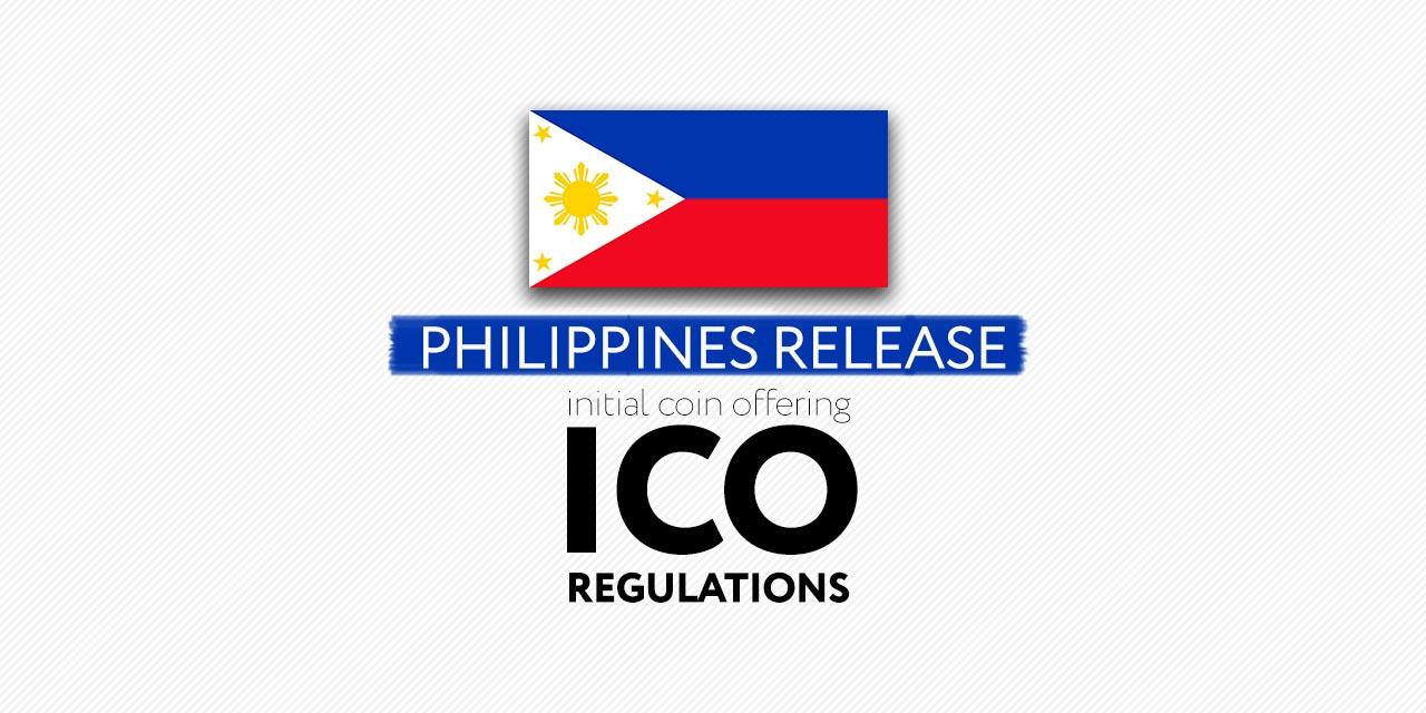 philippines release ICO regulations