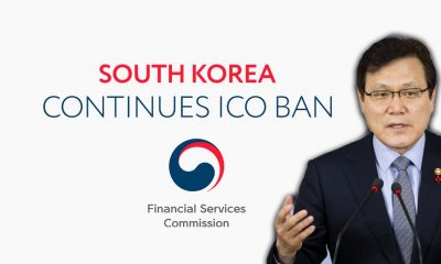south korea ico ban continues