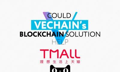 tmall brings blockchain vechain