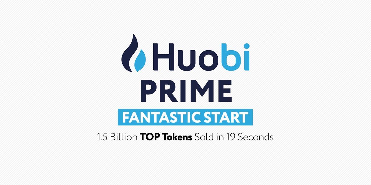 Huobi prime TOP
