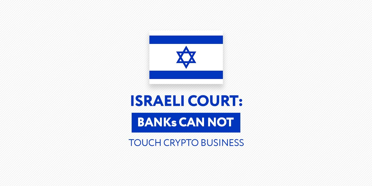 Israel Crypto