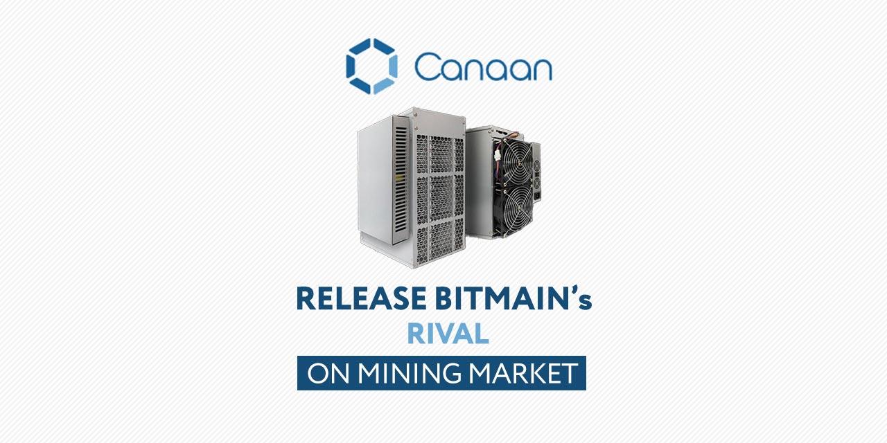 Canaan Mining Machine