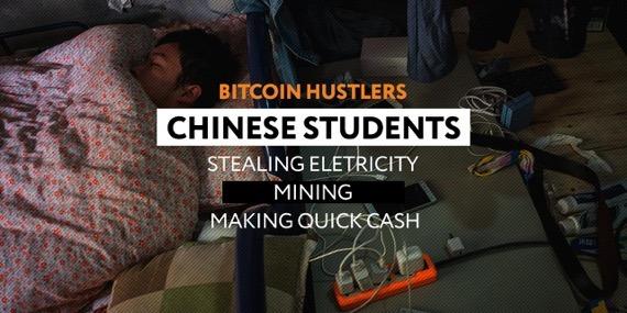 China student mining