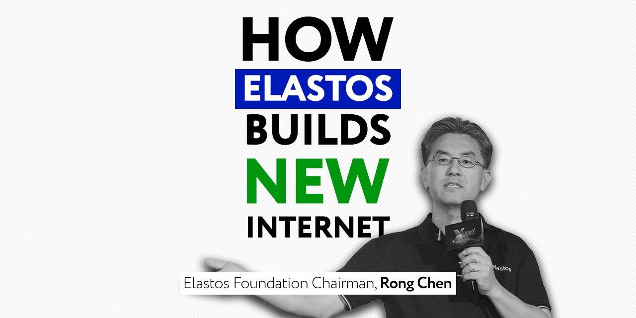 Elastos Internet