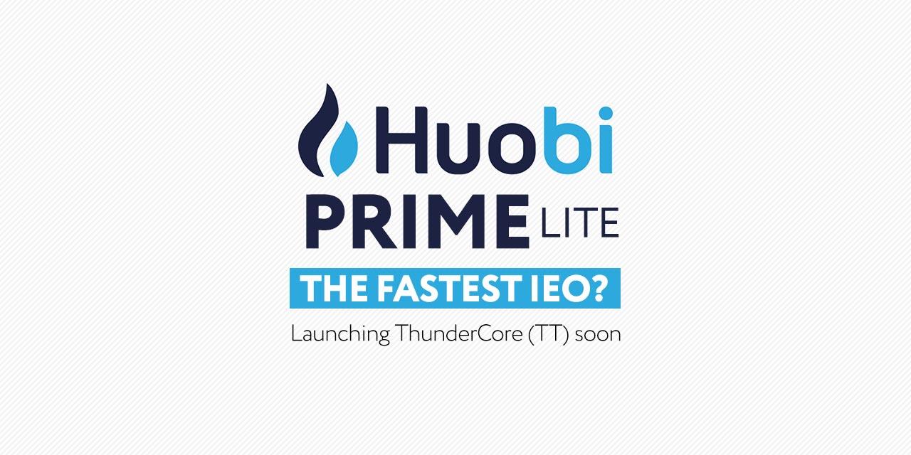 Huobi Prime Lite