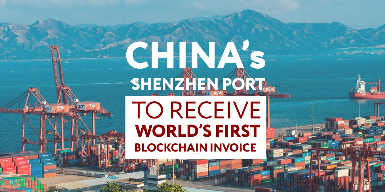 Shekou blockchain