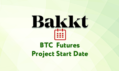 Bakkt Finally Announces Bitcoin (BTC) Futures Project Start Date