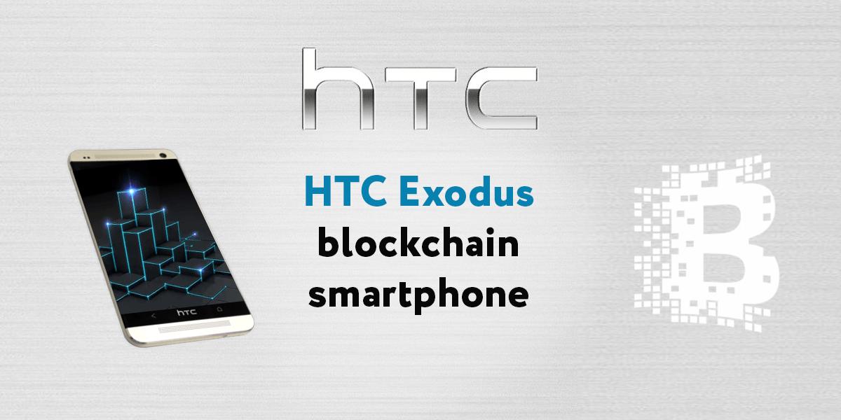 TheHTCExodusblockchainsmartphonetosupportin builtcryptotrading