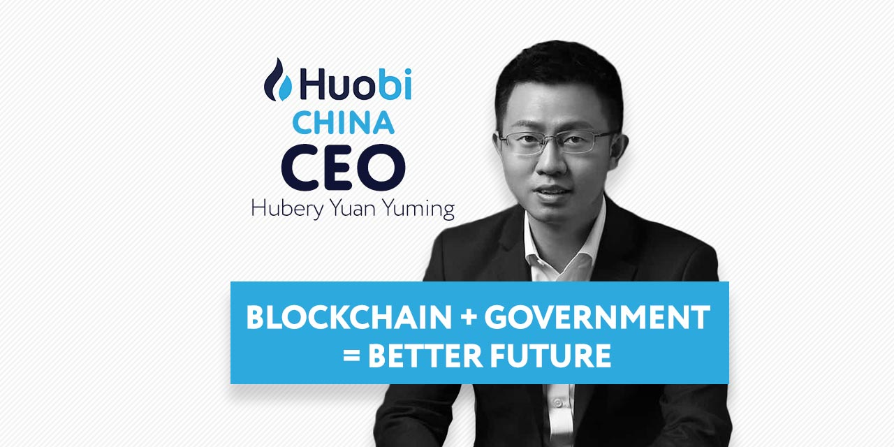 Huobi China blockchain