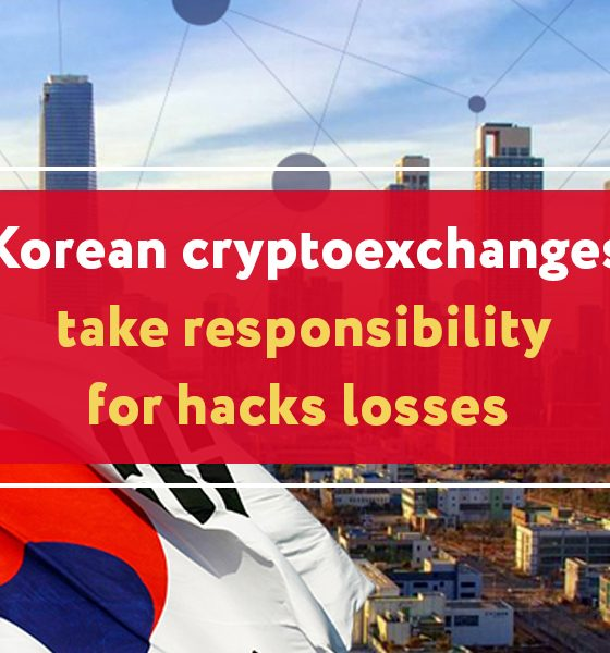 In the past, S. Korean cryptocurrency exchanges had a choice to refund or not to refund funds lost by users in a hack. Although most of the exchanges which suffered a security breach in the past compensated their users for lost funds, compensation was not engraved in their terms and conditions.