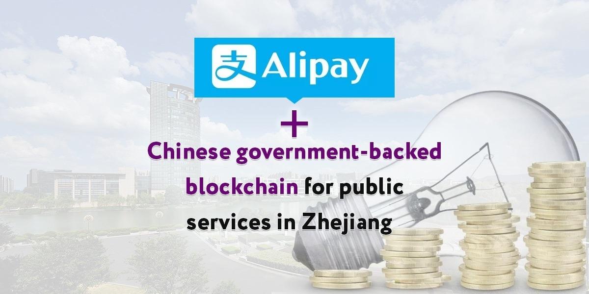 Alipay Blockchain Zheijao