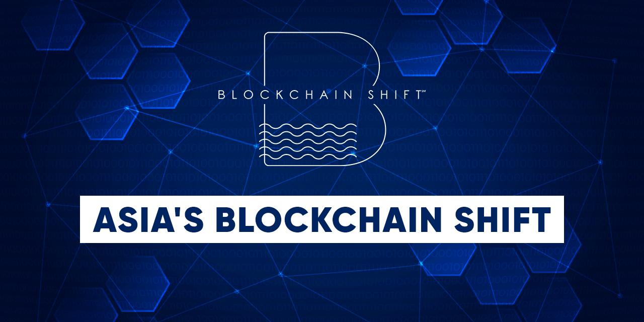 Asia Blockchain