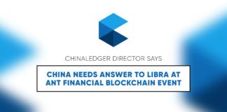 China Ledger Director Libra