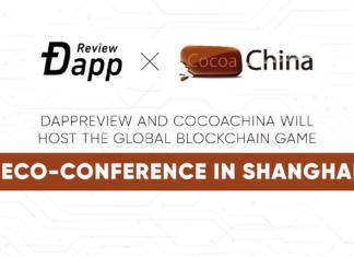 Dapp Cocoa China Eco Conference