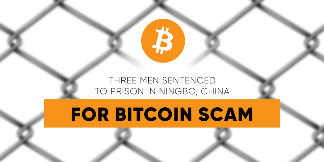Scam prison Ningbo
