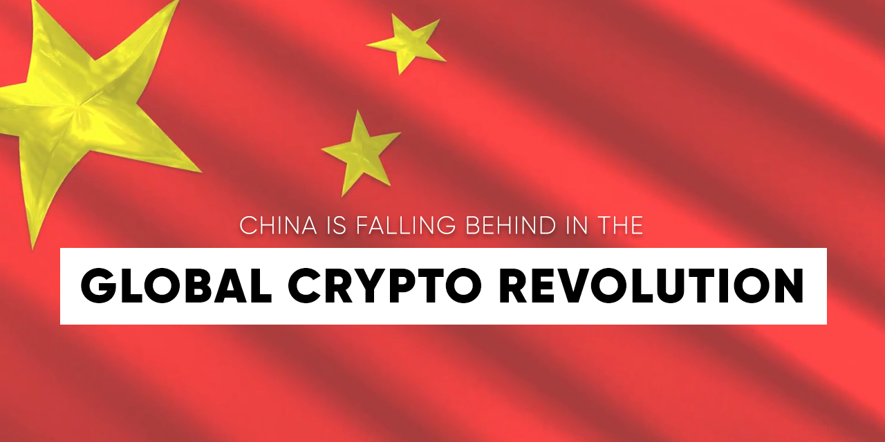China global revolutiom
