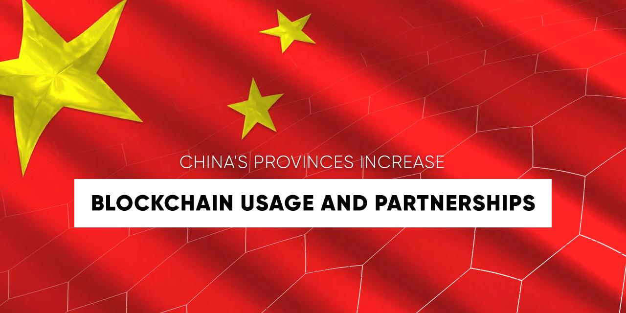 China provinces blockchain