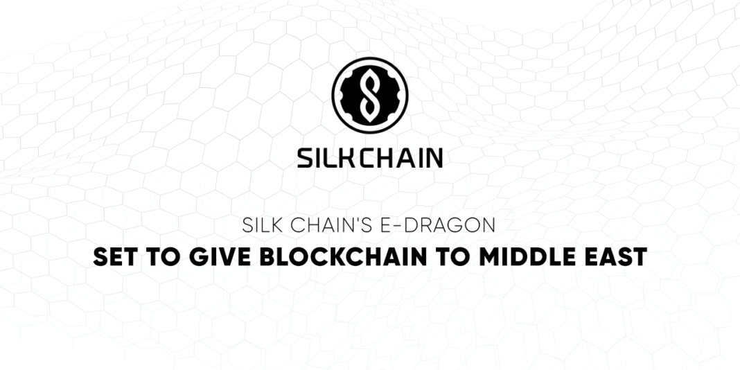 SilkChain E-Dragon Middle East
