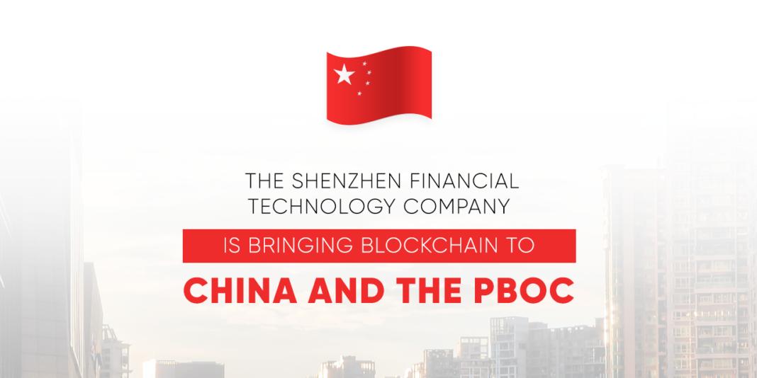 Shenzhen Financial