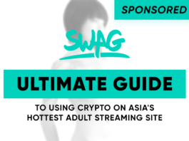 Swag guide