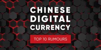 china digital currency rumors