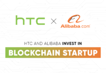 HTC and Alibaba Blockchain