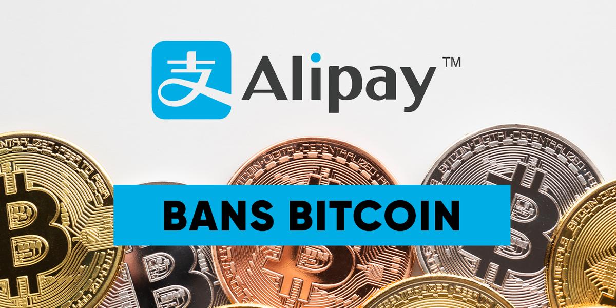 Alipay Bans Bitcoin - Asia Crypto Today