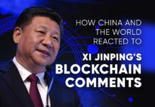 xi blockchain
