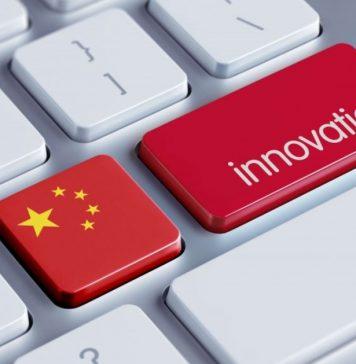china digital transformation