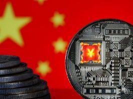 china digital yuan